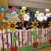 Beezy Beez Kids Art and Craft Centre
